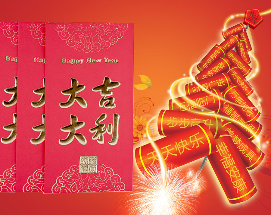 Chinese Good Luck Red Envelope