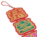 Chinese New Year ornament