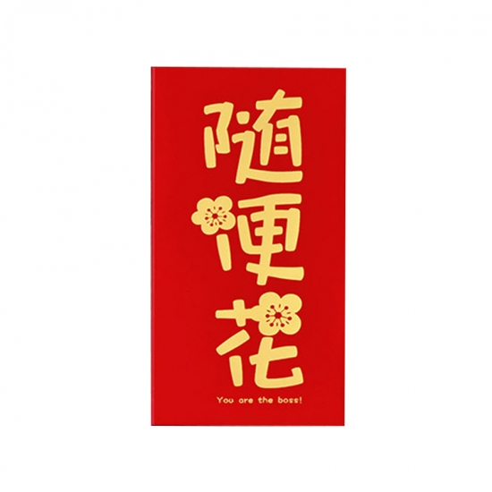Online Buy Wholesale Red Envelopes
