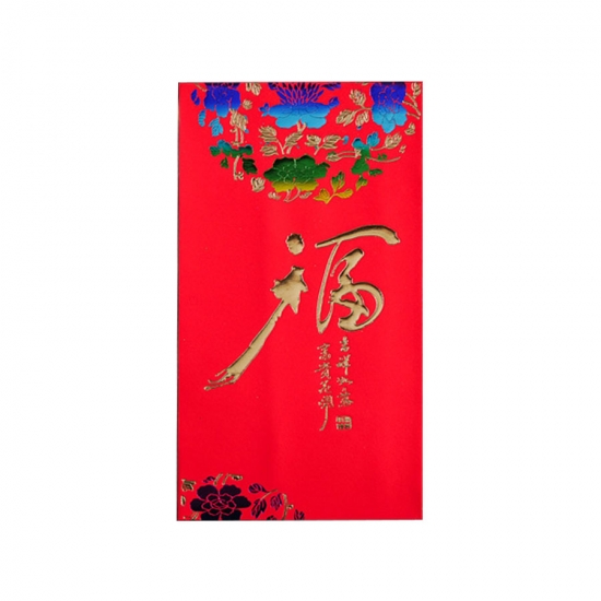 Red Envelope/ Packet