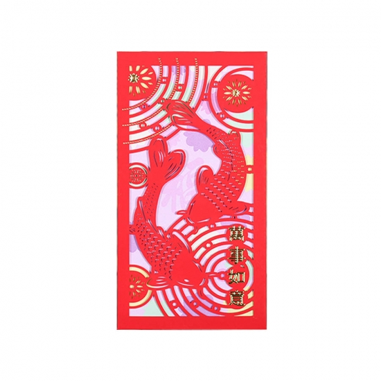 Custom Made Red Envelopes