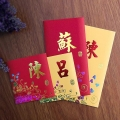 Chinese Last Name Red Envelope