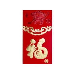 Fu Word Red Envelope Wholesale